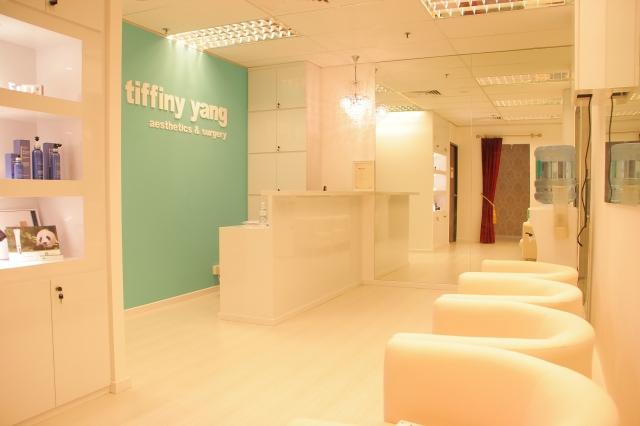 Tiffiny Yang Aesthetics & Surgery