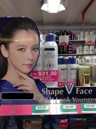Facial product for V shape face???