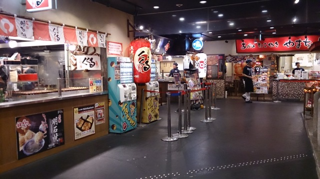 takoyaki shops