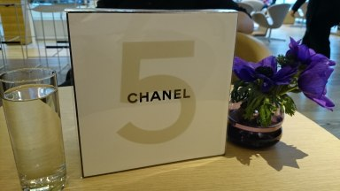 Chanel No 5 gift set