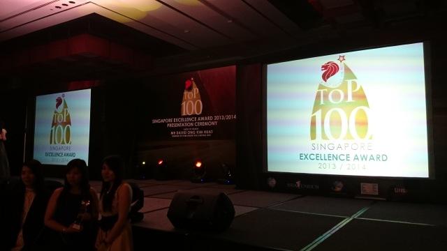 Singapore Excellence Award ceremony