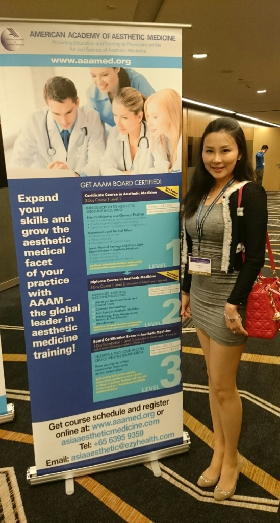 tiffiny yang at aaam