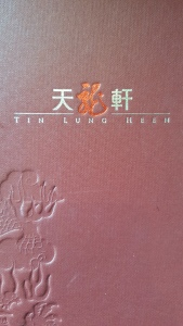 tin lung heen menu