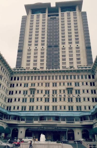 peninsula hotel, hong kong