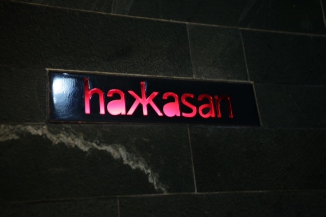 hakkasan sign